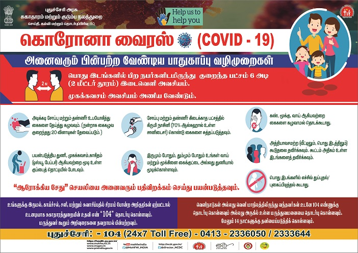 Image Covid - 19 Awareness