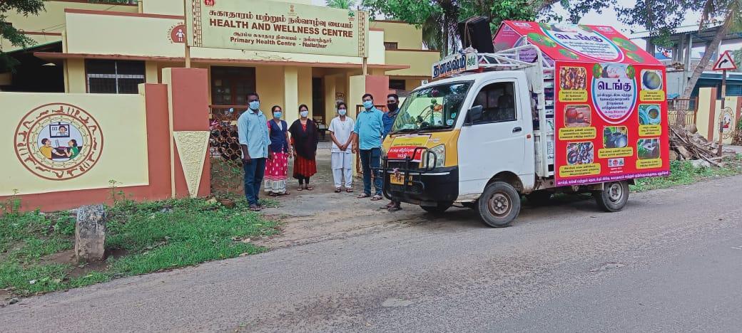DD(IEC) Dengue Programme